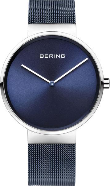 Мужские часы Bering ber-14539-307 женские часы bering ber 11435 765