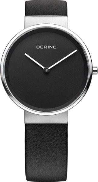 Мужские часы Bering ber-14539-402 женские часы bering ber 10126 402