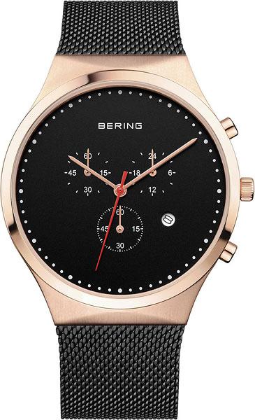 Мужские часы Bering ber-14740-166 цена и фото