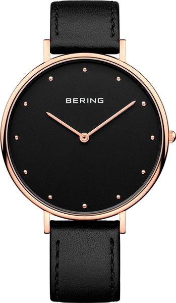 цена Женские часы Bering ber-14839-462 онлайн в 2017 году