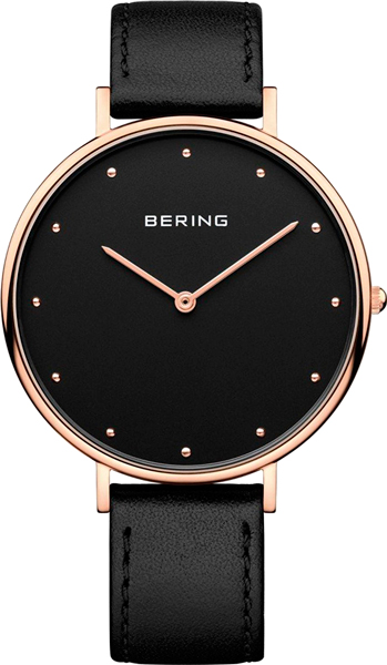 Женские часы Bering ber-14839-462 все цены