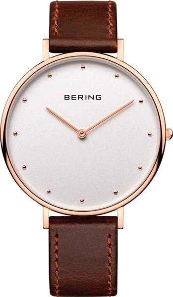 лучшая цена Женские часы Bering ber-14839-564