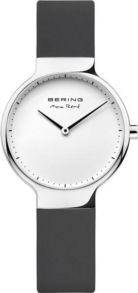 Женские часы Bering ber-15531-400