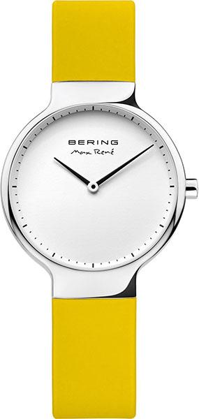 цена Женские часы Bering ber-15531-600 онлайн в 2017 году
