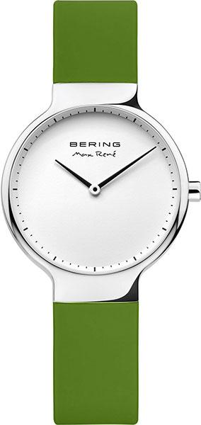 цена Женские часы Bering ber-15531-800 онлайн в 2017 году