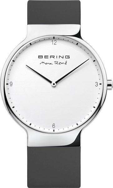 Фото - Мужские часы Bering ber-15540-400 ber 11930 322 bering
