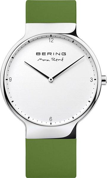 Мужские часы Bering ber-15540-800