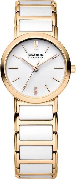 Женские часы Bering ber-30226-751 bering 30226 742