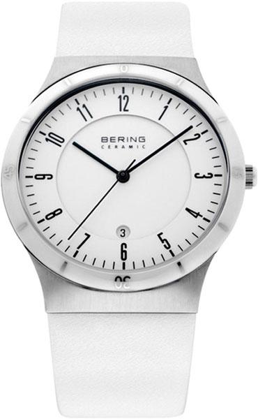 Мужские часы Bering ber-32239-354 женские часы bering ber 11435 765