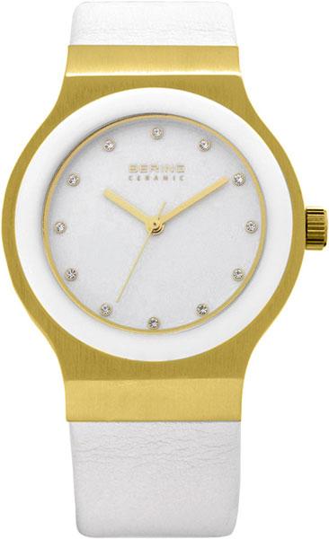 Мужские часы Bering ber-32538-854 женские часы bering ber 11422 765