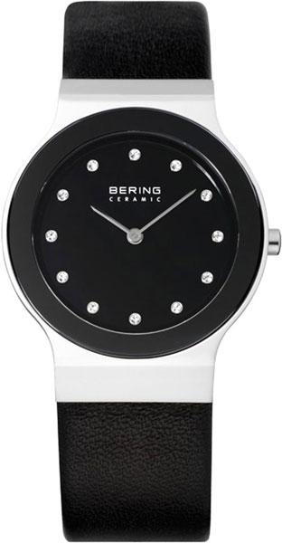 Женские часы Bering ber-32834-442 цена и фото
