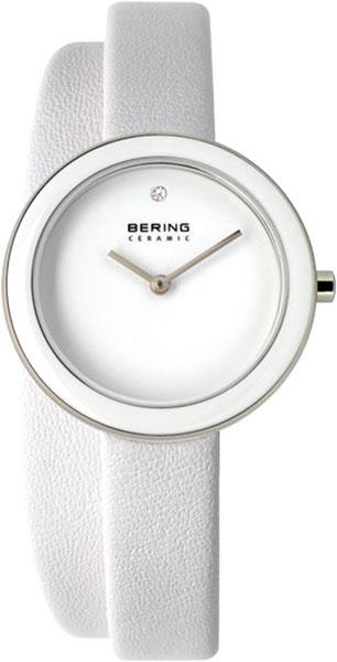 цена  Мужские часы Bering ber-33128-854  онлайн в 2017 году