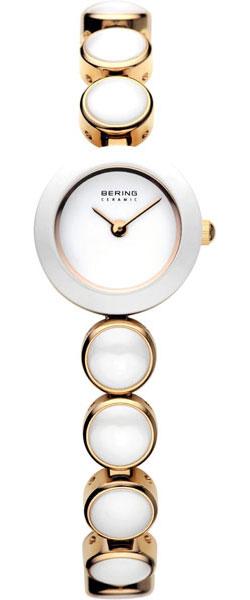 Купить Наручные часы ber-33220-751  Женские наручные часы в коллекции Ceramic Bering