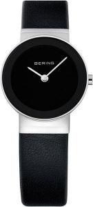 Часы Bering ber-30434-746 Часы Gc Y01007G1