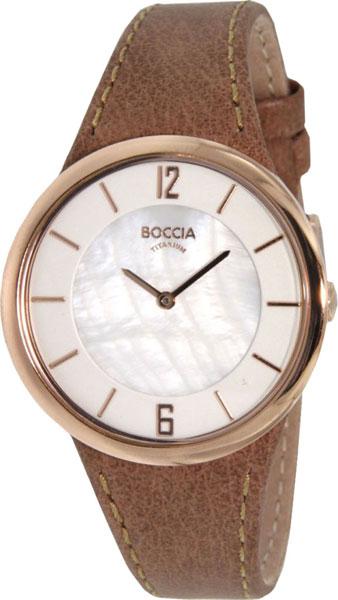 Женские часы Boccia Titanium 3161-15