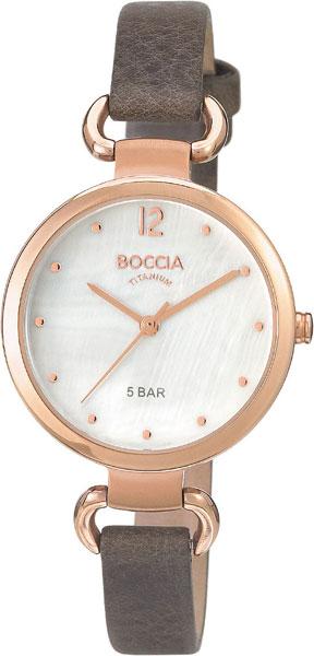 Женские часы Boccia Titanium 3232-05 часы для кухни 21 век 3232 861