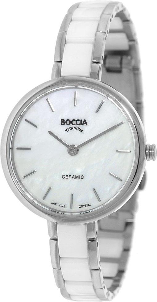 Женские часы Boccia Titanium 3245-01 все цены
