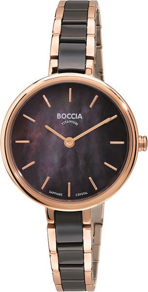цена Женские часы Boccia Titanium 3245-03 онлайн в 2017 году