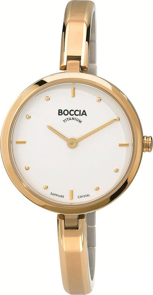 купить Женские часы Boccia Titanium 3248-02 онлайн