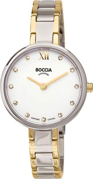 Женские часы Boccia Titanium 3251-01