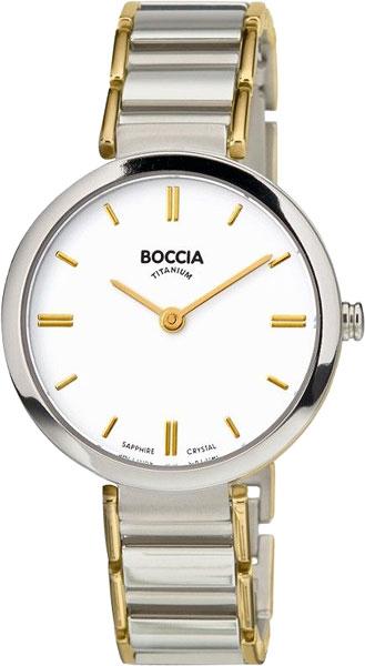 Женские часы Boccia Titanium 3252-03 цена и фото