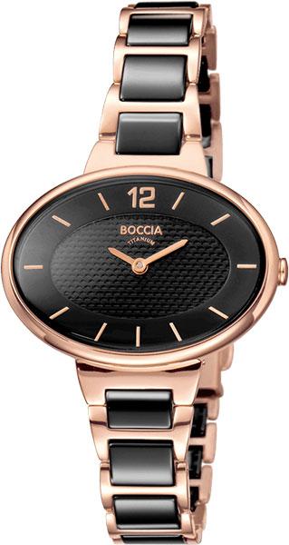 Женские часы Boccia Titanium 3261-06 цена