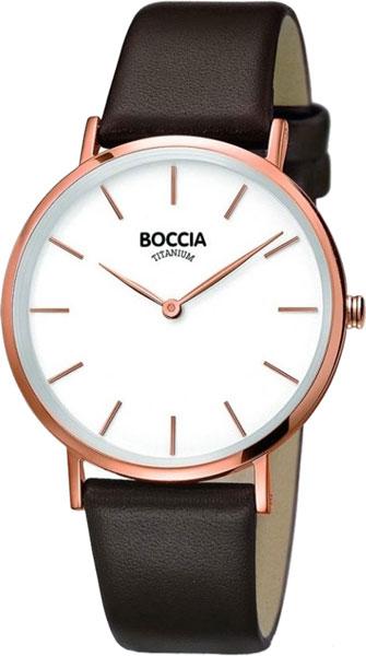 Женские часы Boccia Titanium 3273-06