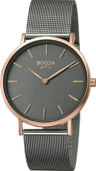 Женские часы Boccia Titanium 3273-08
