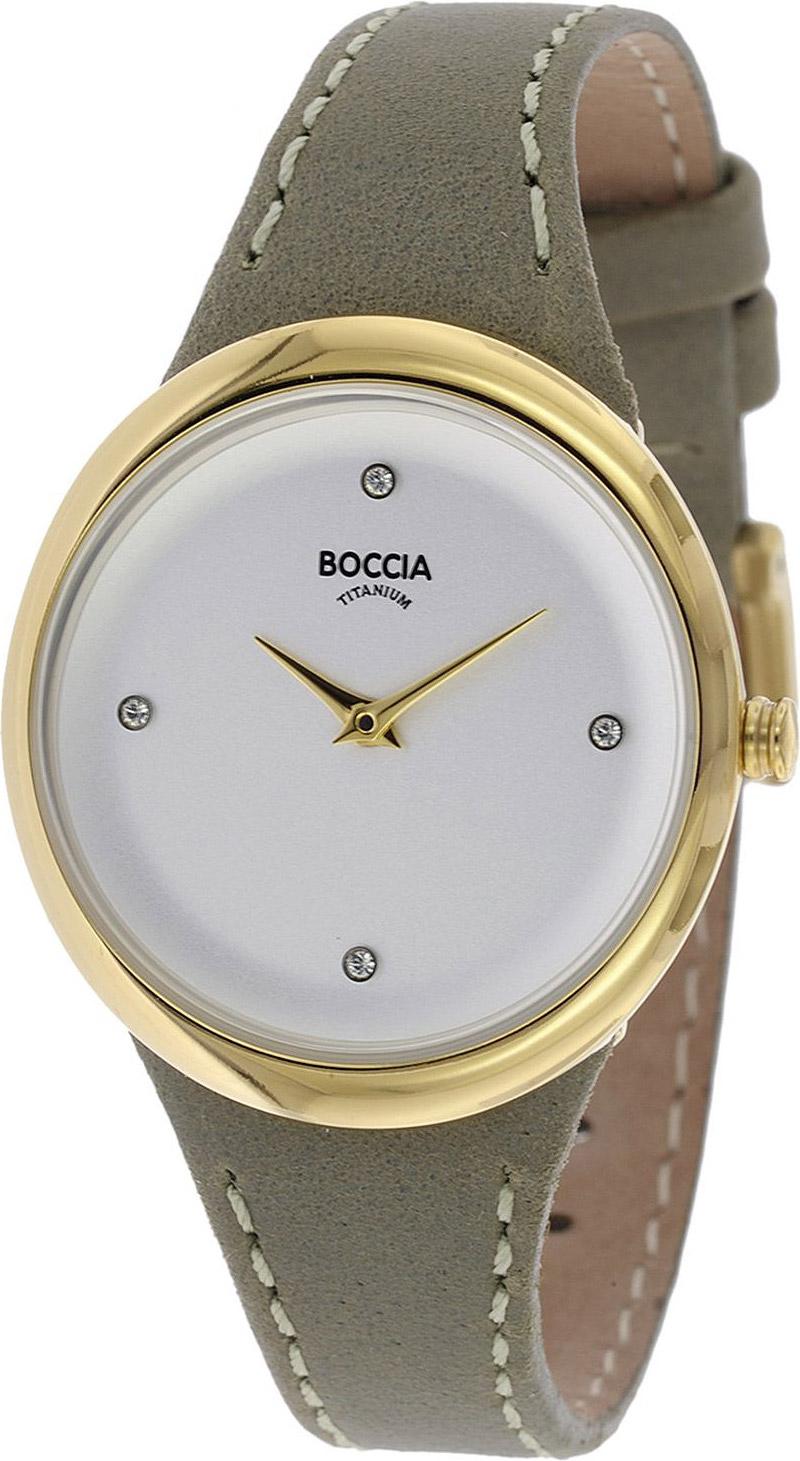 Женские часы Boccia Titanium 3276-03