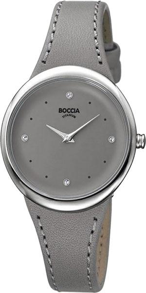 Женские часы Boccia Titanium 3276-07