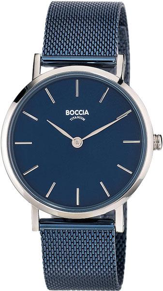 Женские часы Boccia Titanium 3281-07