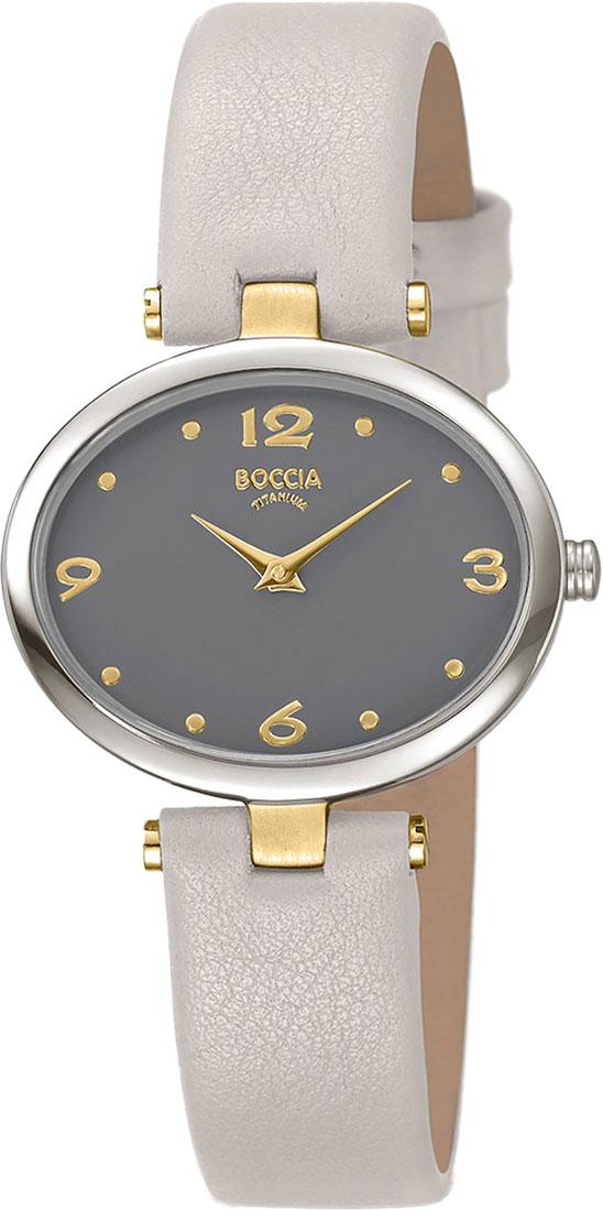 Женские часы Boccia Titanium 3295-03