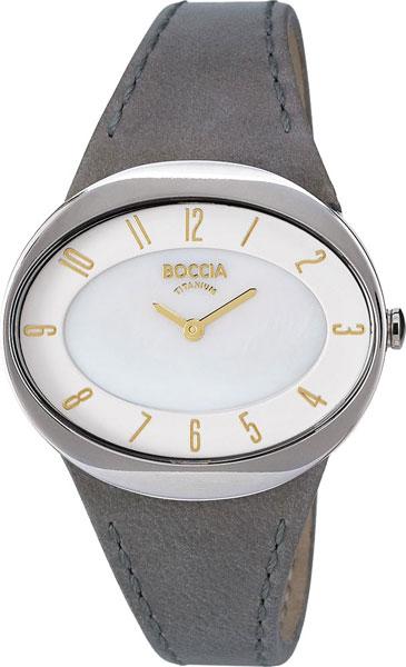 Женские часы Boccia Titanium 3165-17