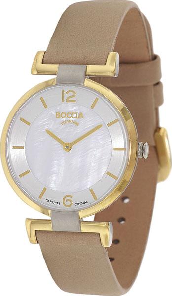 лучшая цена Женские часы Boccia Titanium 3238-02
