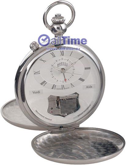 Часы карманные.  В часах есть функция музыкального будиль.