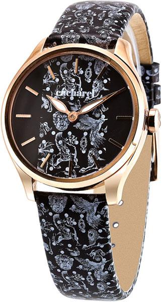 Женские часы Cacharel CLD0022AA цена 2017