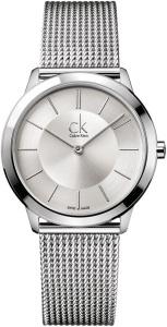 Наручные часы Calvin Klein K3M22126 Спец.цена. 13 300 a. Купить  Отложить 9b6cdfa963d