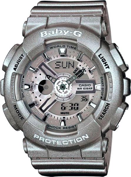 Женские часы Casio BA-110-8A