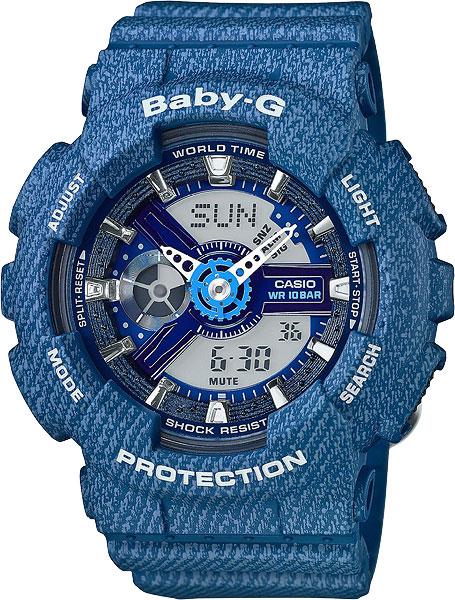 Женские часы Casio BA-110DC-2A2 все цены