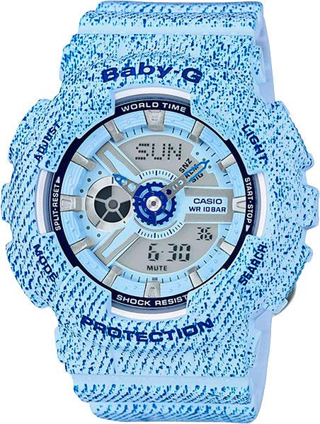 Женские часы Casio BA-110DC-2A3