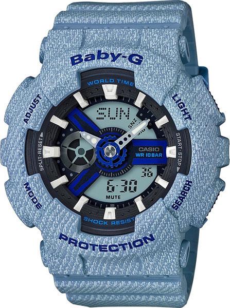 Женские часы Casio BA-110DE-2A2 часы наручные casio часы baby g ba 120tr 7b