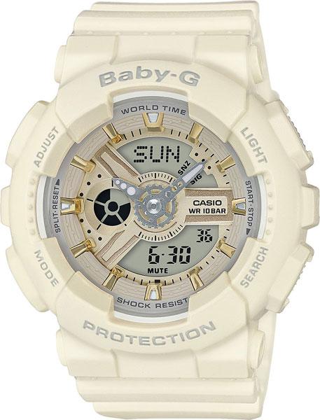 Женские часы Casio BA-110GA-7A2