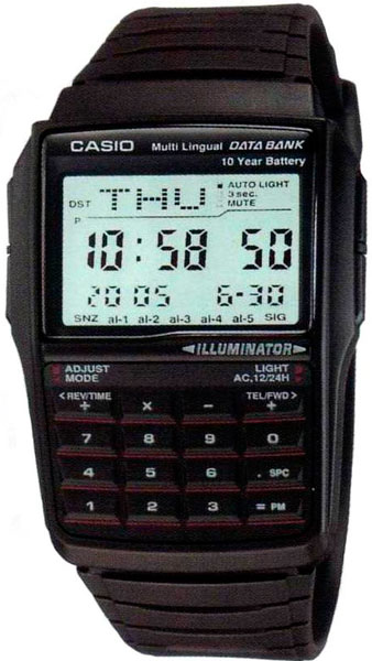 Мужские часы Casio DBC-32-1A casio dbc 611ge 1e