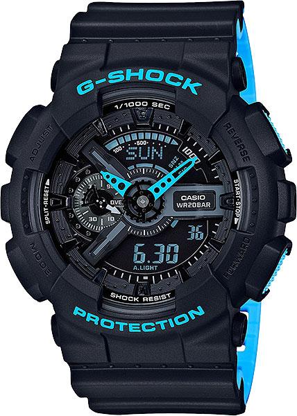 Мужские часы Casio GA-110LN-1A все цены