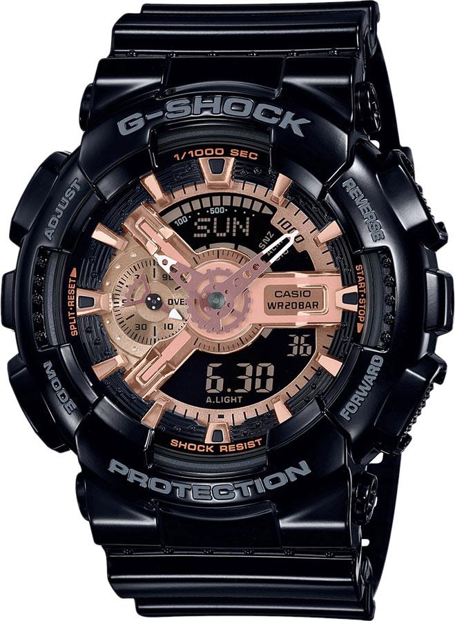 Мужские часы Casio GA-110MMC-1AER