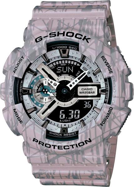 цены Мужские часы Casio GA-110SL-8A