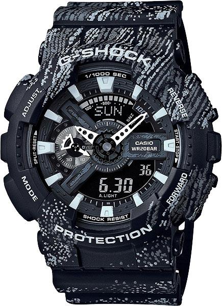 купить Мужские часы Casio GA-110TX-1A по цене 12790 рублей