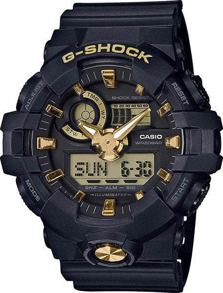 Мужские часы Casio GA-710B-1A9