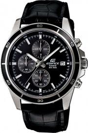 Купит наручные мужские часы в казани купить дайверские часы