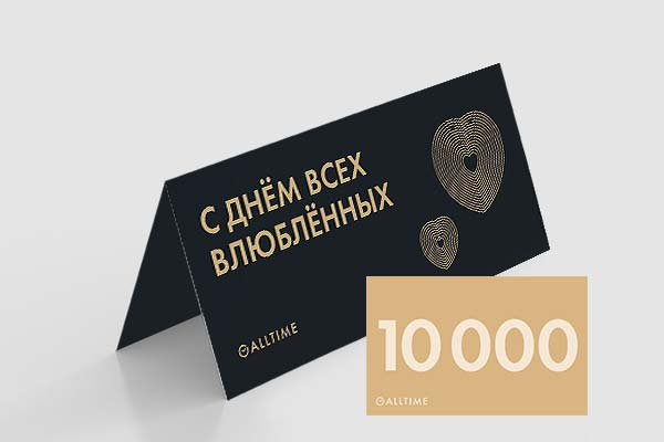 Мужские часы Подарочные сертификаты certificate10000-14F